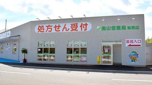 筑西店(ドライブスルー店舗)