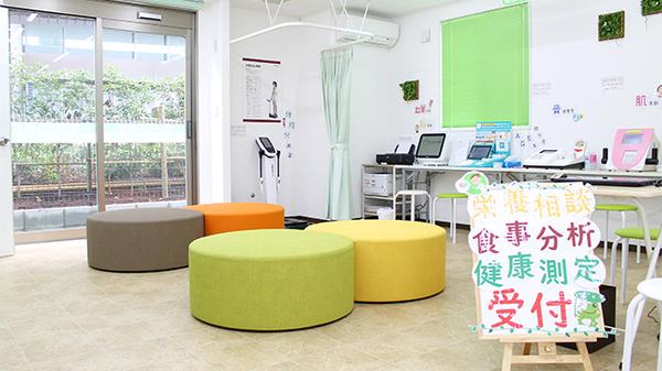 市民病院前店(予防医療特化型店舗)